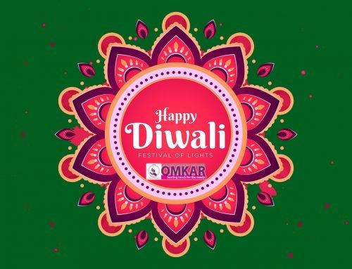 Wishing you a happy Diwali 2020.